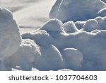 simply nature. white winter... | Shutterstock . vector #1037704603