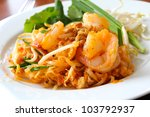 thai food  stir fried rice... | Shutterstock . vector #103792937