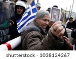 protester hold a greek flag and ... | Shutterstock . vector #1038124267