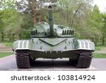 T72 tank museum exhibit - stock photo