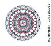 flower mandala. vintage...   Shutterstock .eps vector #1038153013