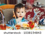 child eating fries with your... | Shutterstock . vector #1038154843