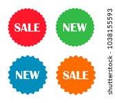set sunburst badges. star label ... | Shutterstock .eps vector #1038155593