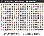 all official national flags of... | Shutterstock .eps vector #1038175093