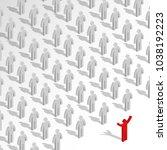 set of stick figures. leader... | Shutterstock .eps vector #1038192223