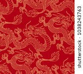 Chinese Dragons Fighting  Gold...