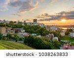 aerial view nizhniy novgorod ... | Shutterstock . vector #1038263833