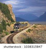 anchorage  alaska  usa   june... | Shutterstock . vector #1038315847