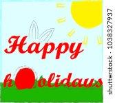happz easter.holidaz.egg.red... | Shutterstock .eps vector #1038327937