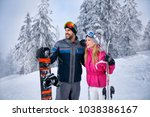 smiling young couple together... | Shutterstock . vector #1038386167
