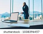 confident proud ceo talking... | Shutterstock . vector #1038396457