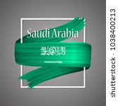saudi arabia flag. official... | Shutterstock .eps vector #1038400213