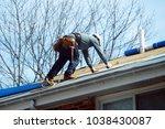handyman working on repairing... | Shutterstock . vector #1038430087