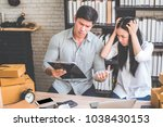 young asian man and woman ... | Shutterstock . vector #1038430153