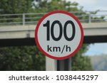 Need For Speed   100 Km H Spee...