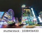 nagoya  japan   june 07 2017  ... | Shutterstock . vector #1038456433