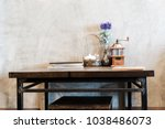 old vintage wooden chair and... | Shutterstock . vector #1038486073
