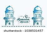 luxury minarets hand drawn... | Shutterstock .eps vector #1038531457