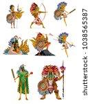 aztec warriors collection | Shutterstock .eps vector #1038565387