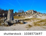 pobiti kamani  the stone forest ... | Shutterstock . vector #1038573697