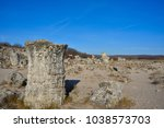 pobiti kamani  the stone forest ... | Shutterstock . vector #1038573703