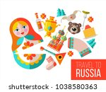welcome to russia. travel to... | Shutterstock .eps vector #1038580363