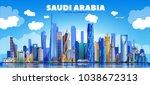 saudi arabia skyline. vector... | Shutterstock .eps vector #1038672313