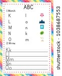 abc worksheet. kids english... | Shutterstock .eps vector #1038687553