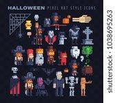 halloween costume party... | Shutterstock .eps vector #1038695263