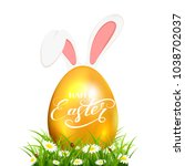 golden easter egg with rabbit... | Shutterstock . vector #1038702037