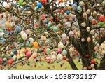 germany  saalfeld   april 6 ... | Shutterstock . vector #1038732127