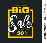 big sale with yellow frame...   Shutterstock .eps vector #1038746077