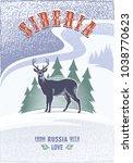 siberia  reindeer on the... | Shutterstock .eps vector #1038770623