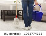 unrecognizable woman with... | Shutterstock . vector #1038774133