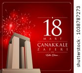 18 march canakkale victory day. ... | Shutterstock .eps vector #1038787273