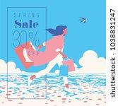 spring sale banner  sale poster ... | Shutterstock .eps vector #1038831247