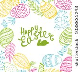 easter background with eggs and ... | Shutterstock .eps vector #1038835243