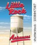 little rock arkansas water... | Shutterstock . vector #1038847387