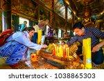 phnom penh  cambodia   feb 16 ... | Shutterstock . vector #1038865303