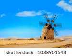 windmill fuerteventura . old... | Shutterstock . vector #1038901543