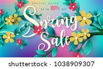 spring sale banner with green... | Shutterstock .eps vector #1038909307