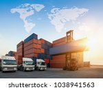 container truck working with... | Shutterstock . vector #1038941563