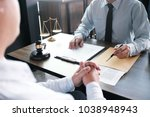 legal counsel presents to the... | Shutterstock . vector #1038948943
