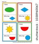 educational math game for kids  ... | Shutterstock .eps vector #1038960067
