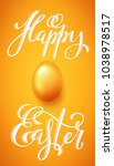 happy easter poster with hand... | Shutterstock .eps vector #1038978517