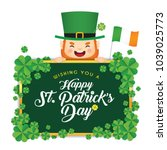 17 march. saint patrick's day... | Shutterstock .eps vector #1039025773