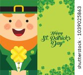 17 march. saint patrick's day... | Shutterstock .eps vector #1039025863