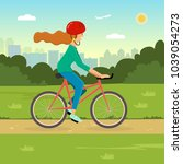 woman riding a bicycle in a park   Shutterstock .eps vector #1039054273