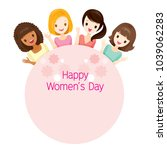 international women's day ... | Shutterstock .eps vector #1039062283