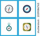 icon flat orientation set of...   Shutterstock . vector #1039086763